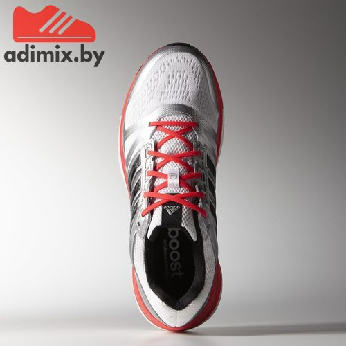 bb71a0504 Мужские кроссовки Adidas Supernova Sequence Boost 7 b39826